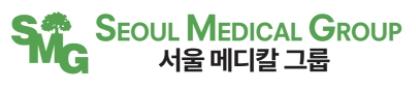서울메디칼