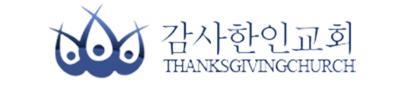 http://thanksgivingchurch.com