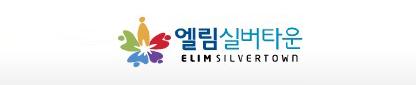 http://www.elimsilvertown.com/